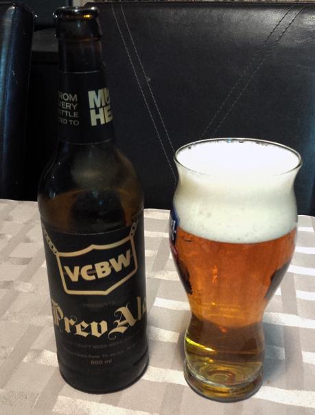 VCBW PrevAle