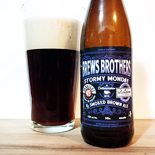 Parallel 49 Brews Brothers - Persephone Smoked Brown Ale N2