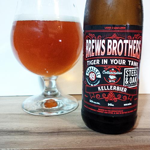 Parallel 49 Brews Brothers - Steel & Oak