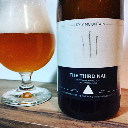 Holy Mountain The Third Nail